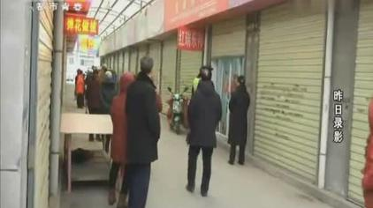 西安一店铺卖保健品 记者暗访却遭威胁辱骂甚至被疯狂追打