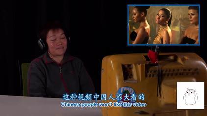 羞值测试:中国老年人看麻辣鸡《Anaconda》MV的反应!
