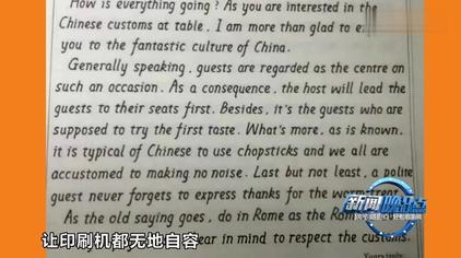 大写的服!中国中学生英语作文竟能写出印刷体,外国人集体膜拜!
