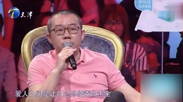 涂磊:真正爱你的人,是眼里为你下着雨,心里还为你打着伞