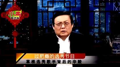 老梁揭秘:选秀节目中的潜规则,张杰快男黑幕,老梁真敢说!