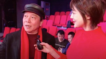 2018春晚舞台首次整体亮相 总导演杨东升说接受善意吐槽