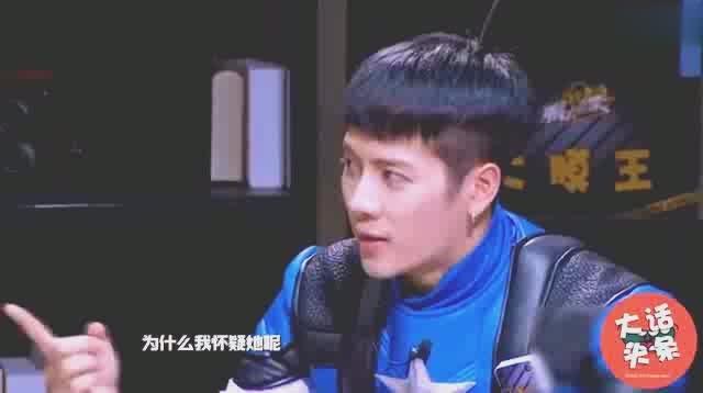 王嘉尔你的普通话是不是应该提高下?