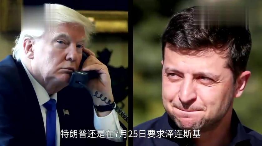 外媒:美弹劾案再现不利特朗普证词