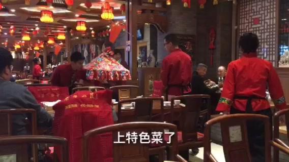 山东小妹胆肥了,独自去北京老根山庄吃饭,贵吗?看她花了多少钱