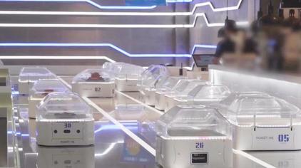 马云推无人餐厅,全程机器人服务,下单到上菜仅11分钟