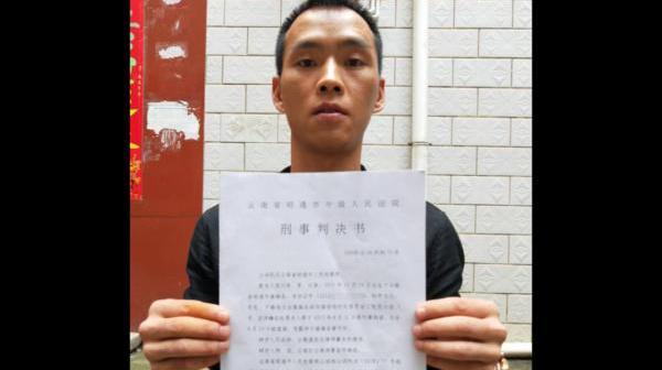 """官方回应""""9岁男孩为报父仇辍学追凶17年"""":纪监委介入"""