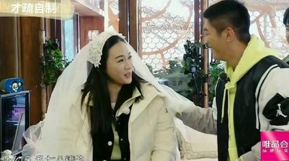 霍思燕杜江婚礼演习