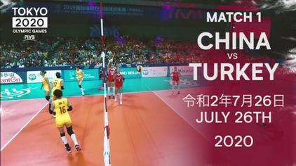 2020年东京奥运会女子排球比赛赛程来了!快来看看中国女排的赛程