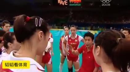 北京奥运会女排中国VS俄罗斯!