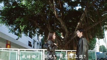 梁朝伟喜当爹,萧亚轩帮他生了女儿,这是无间道1中隐藏的结局