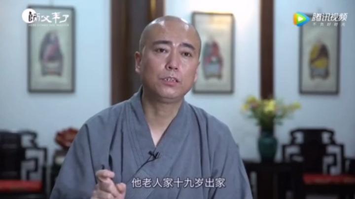 宏海法师:近代高僧圆瑛法师