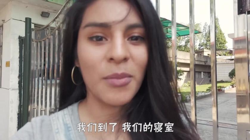 浙大留学生住的宿舍是怎样的呢?秘鲁老外带你一探究竟