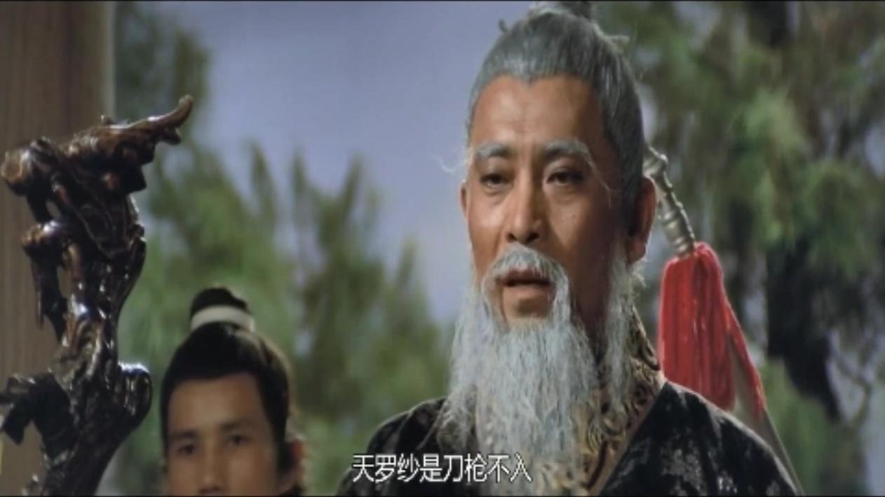流星蝴蝶剑:最后大决战,老伯还是计高一筹,律香川死不瞑目