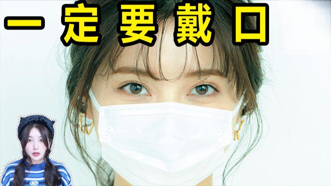 日本人为什么离不开口罩?背后是这样的理由