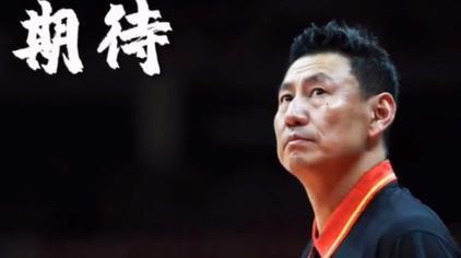 李楠将任江苏肯帝亚主教练,采访中解释为什么选择来俱乐部执教!