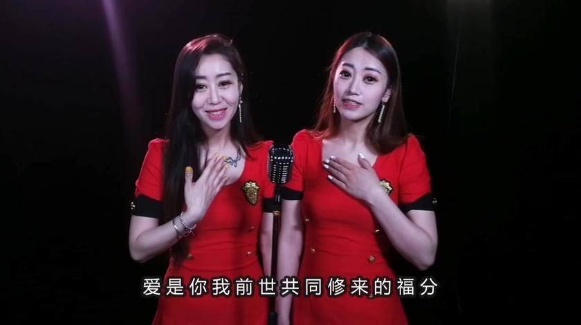 姐妹花深情翻唱《爱情主演》,节奏轻快,好听更好看!