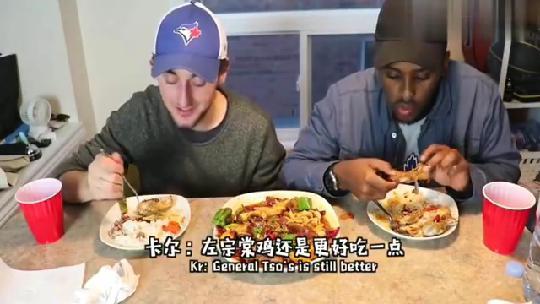 老外在中国:老外第一次吃大盘鸡大家一致认为这是最好吃的中国菜