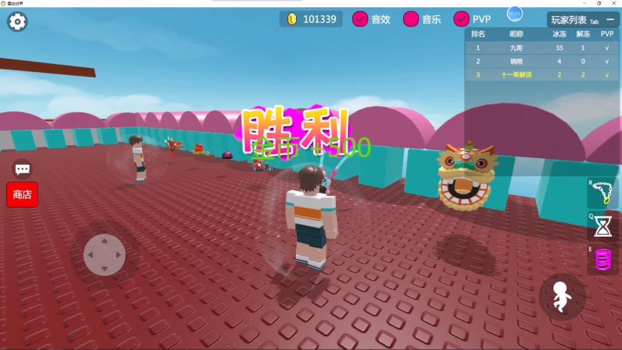 重启世界:哥哥发现好玩的游戏,小伙伴快去玩一下吧。
