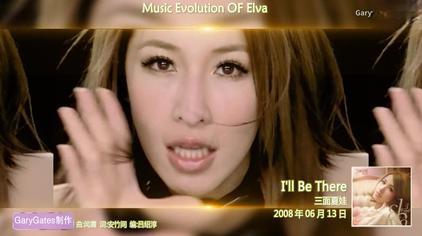 萧亚轩最经典的音乐进化史,20分钟看完,萧亚轩全部热门主打MV