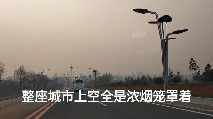 中俄边境烟雾笼罩下的城市,究竟发生了什么