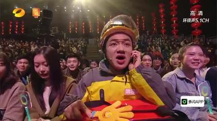 春晚小品《外卖囧途》谢娜,王祖蓝,杜海涛,卜玉