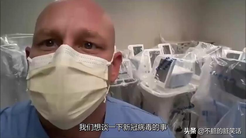 这么多呼吸机,这么大规模的肺炎感染,美国,你到底什么阴谋