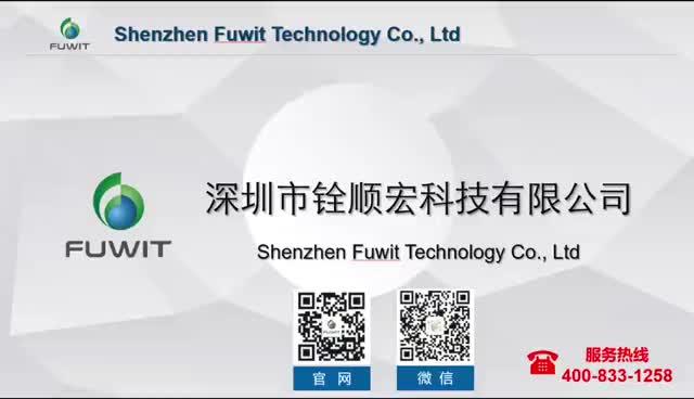使用RFID温度传感器标签实现温度管理