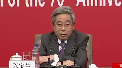 教育部长陈宝生:中国已建起当今世界规模最大的教育体系
