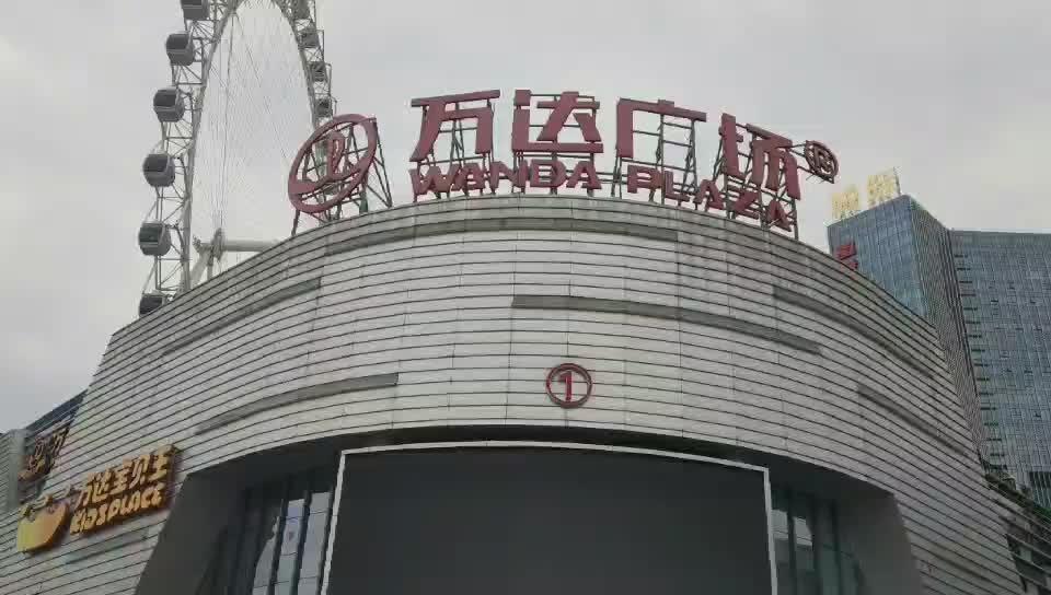 广州大润发,中秋节前出现了奇怪的现象,,,,,,