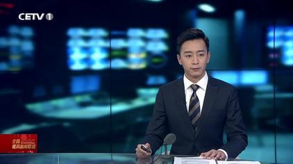 教育部部长陈宝生:减负再难也要减 学生不高兴就是宝宝不高兴