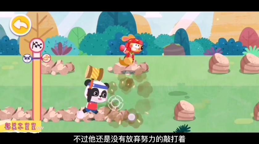 宝宝动漫:障碍赛跑上小熊猫与小袋鼠齐头并进,最终小熊猫获胜了