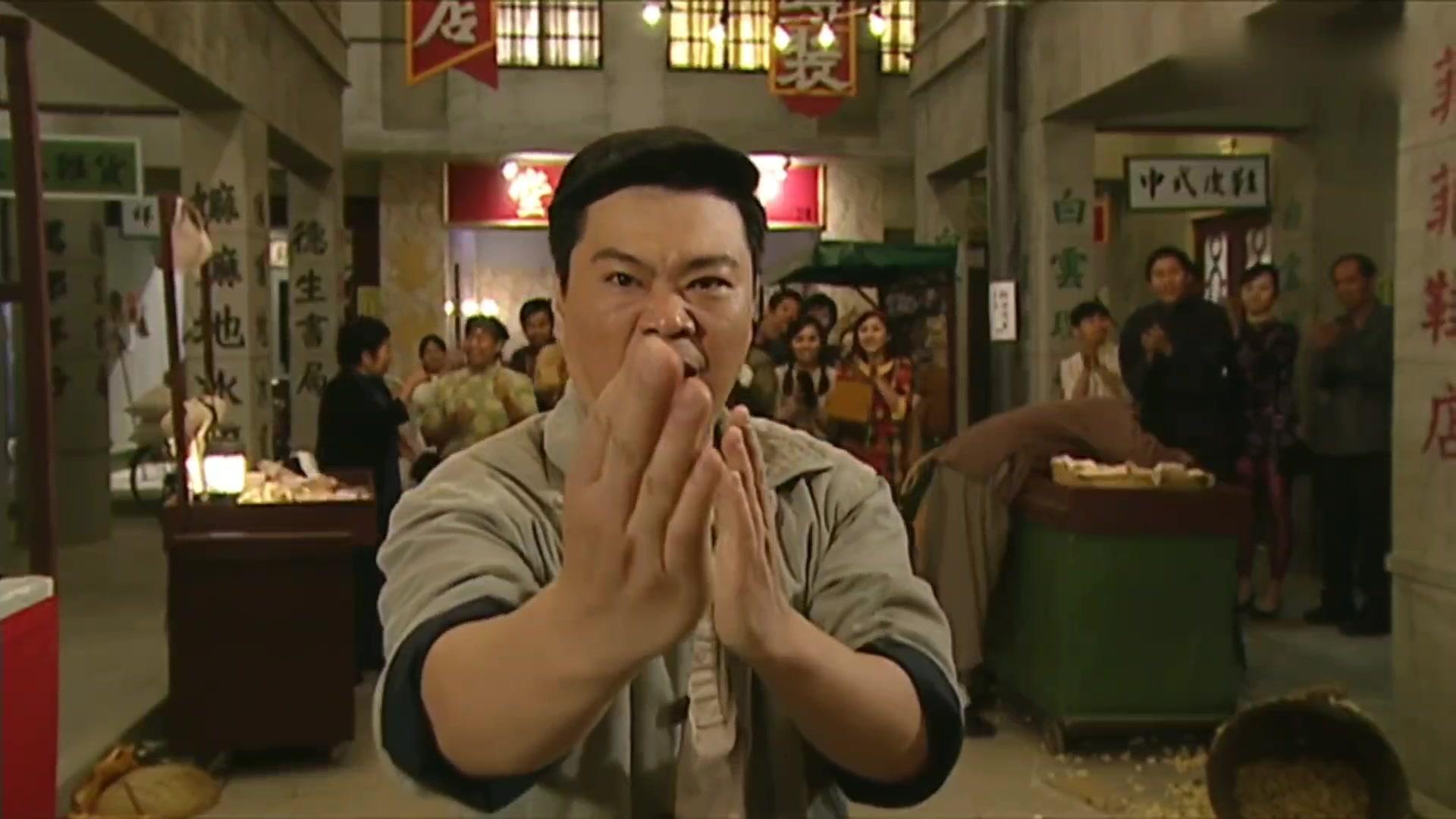 福禄寿探案粤语:我系咏春,我要打十个