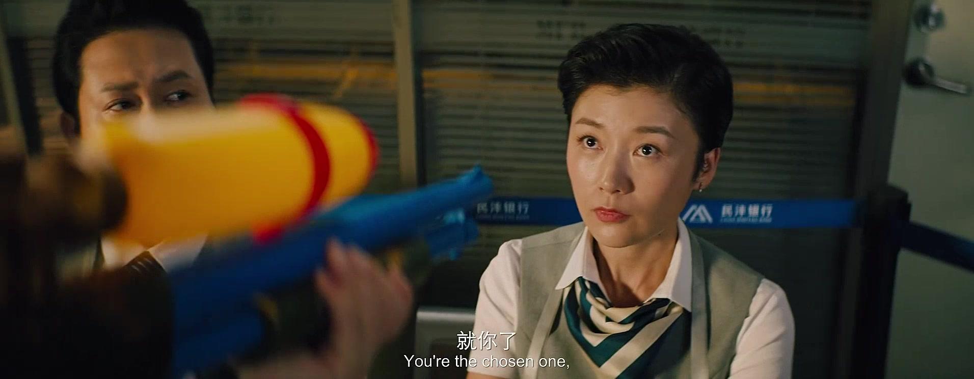 大鹏:女职员本来牙疼的不行,看到特警这么帅又不想去医院了