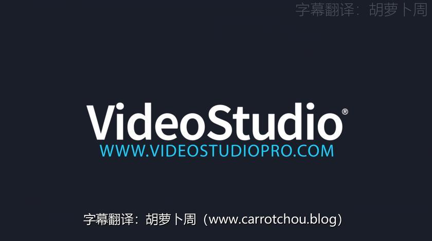 会声会影2020宣传视频【中文字幕】