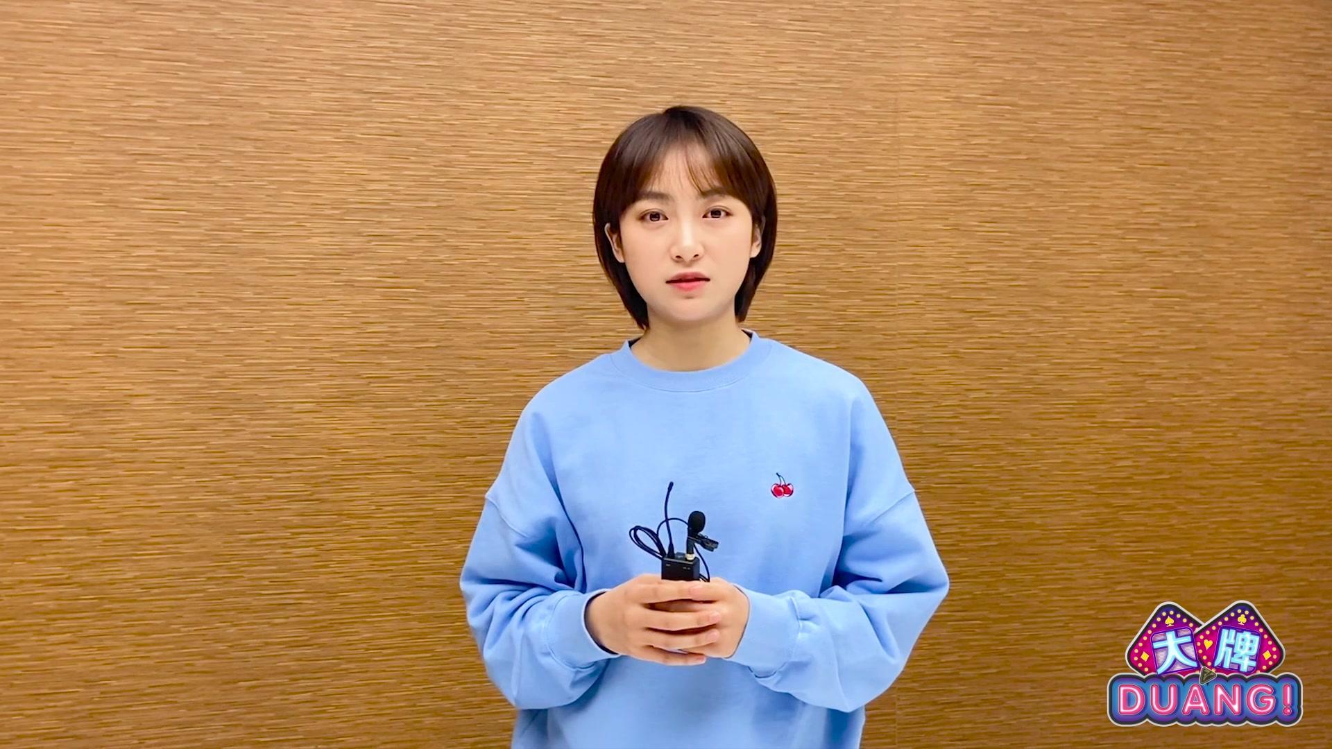 """《大牌DUANG!》冰糖炖雪梨:""""冰糖""""四子的幕后花絮"""