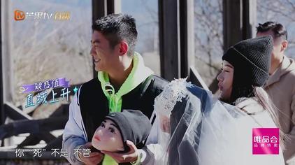 杜江霍思燕补办婚礼,画风有点诡异。