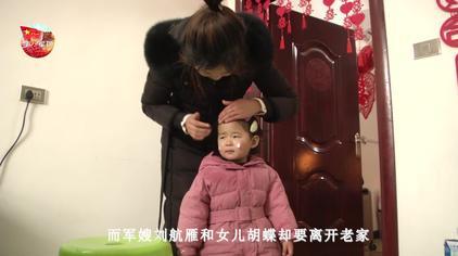 """视频:""""胡蝶""""飞上雪山巅"""