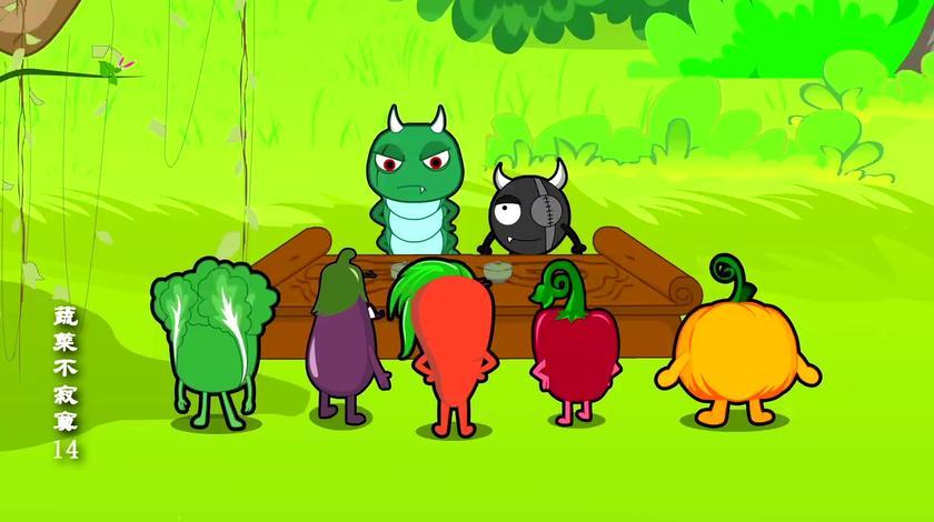 蔬菜不寂寞:小翠也玩猜瓜子,一直都猜中,小翠好厉害!