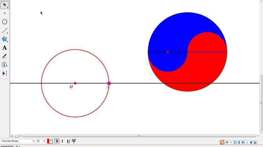 中小学数学教师几何画板课件制作技术,零基础入门级培训视频