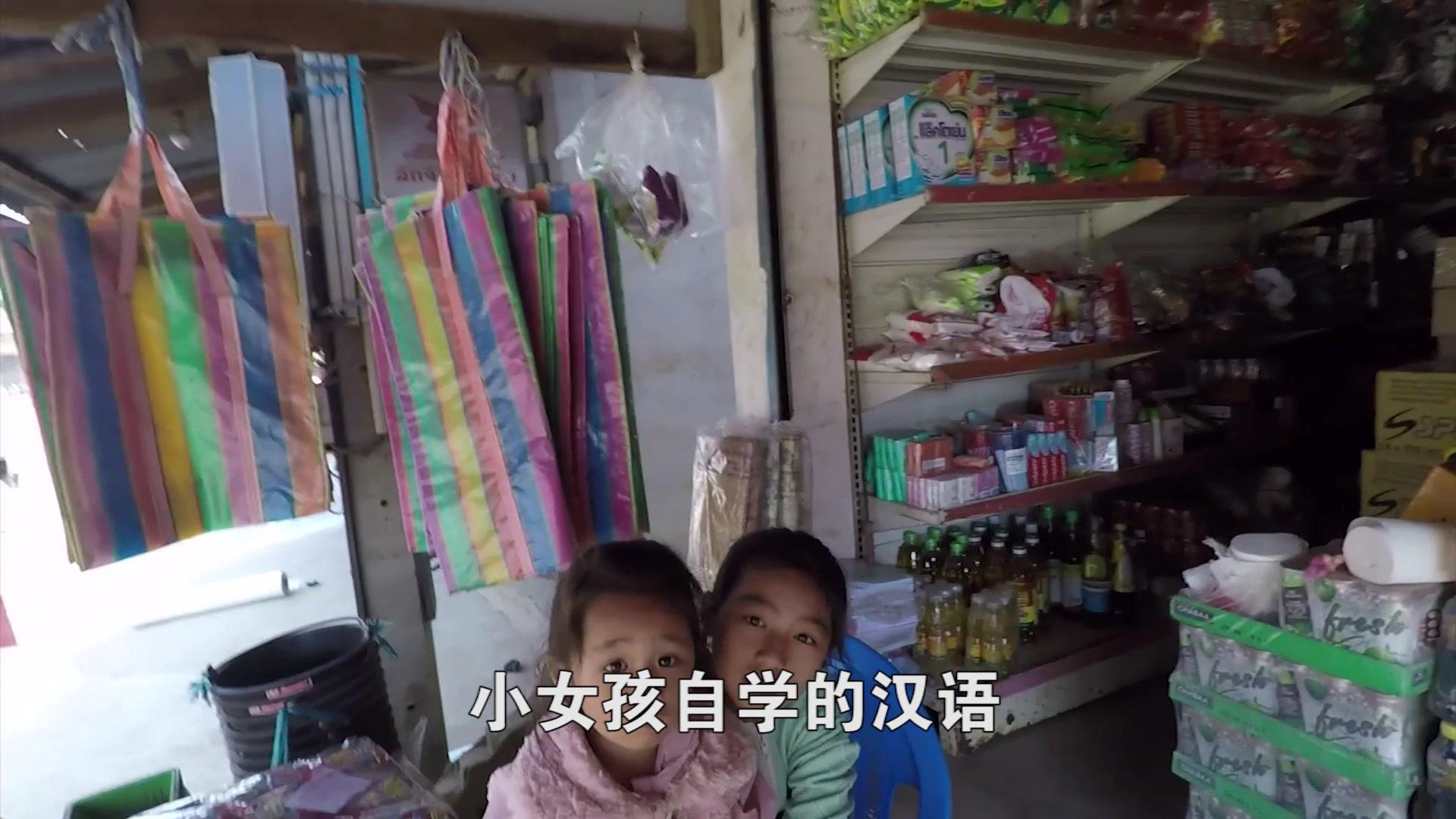 老挝街边小超市里卖的东西,很多都是中国产的,中文比英语好用