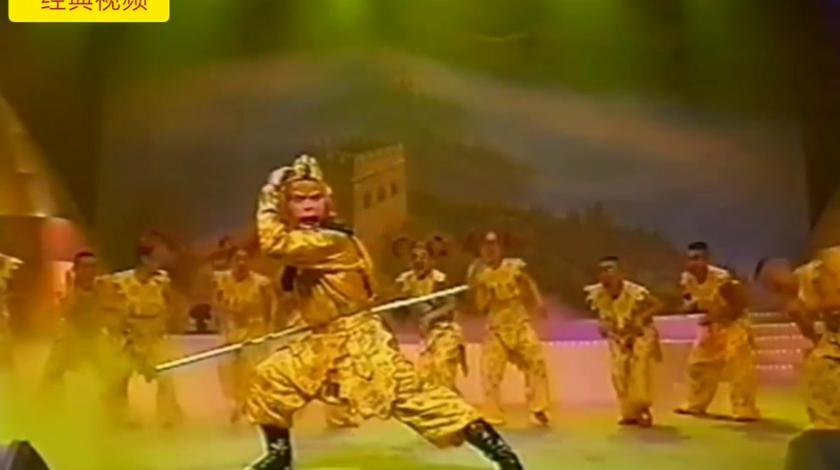 1997年六小龄童在香港慰问演出视频,太精彩了