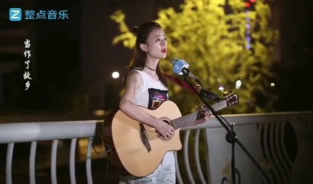 吉他弹唱《异乡人》完整版,送给远在异乡打拼的游子们