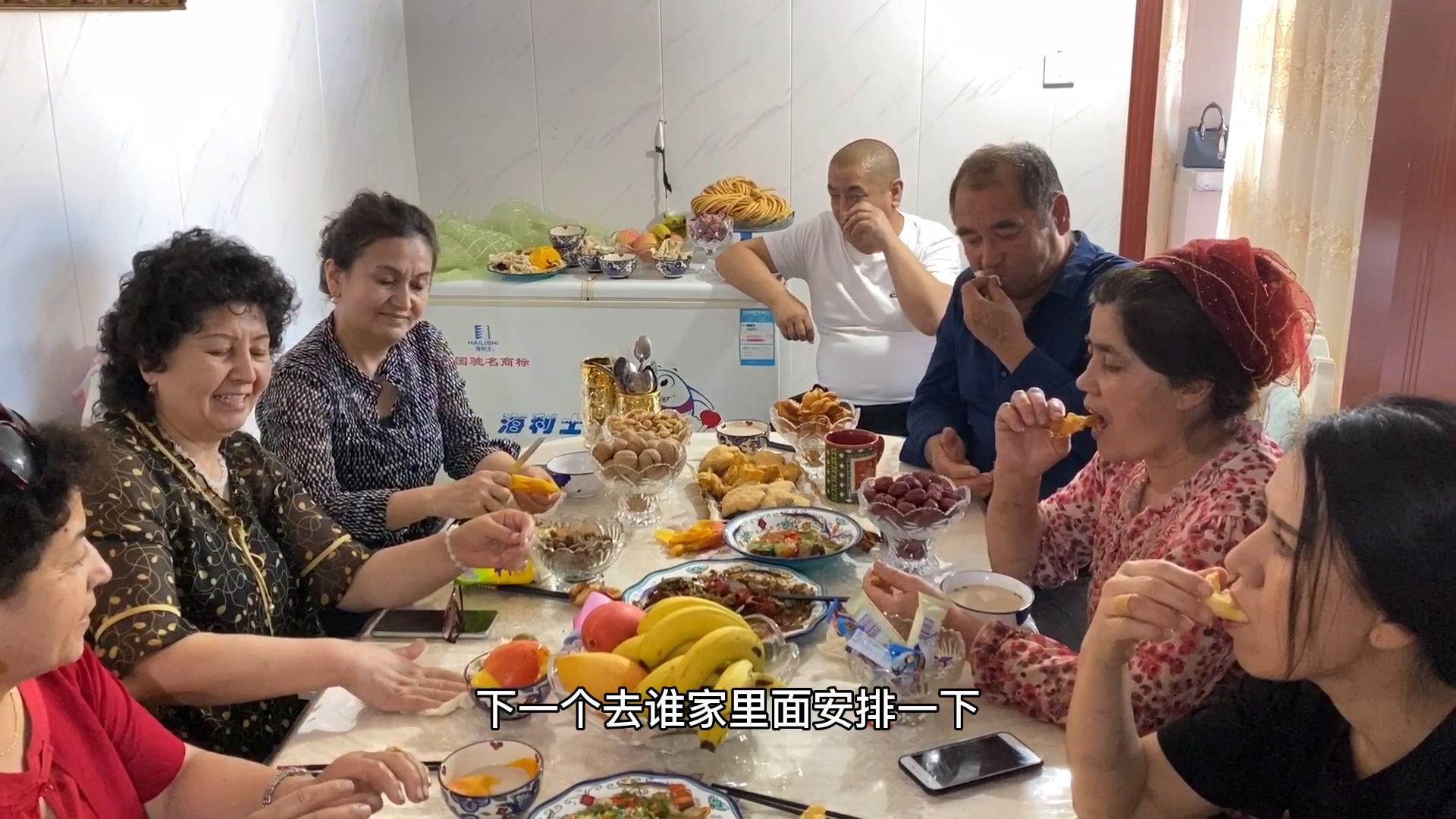 新疆4个姑姑回娘家?法特家准备一桌美食招待,这待遇太好了
